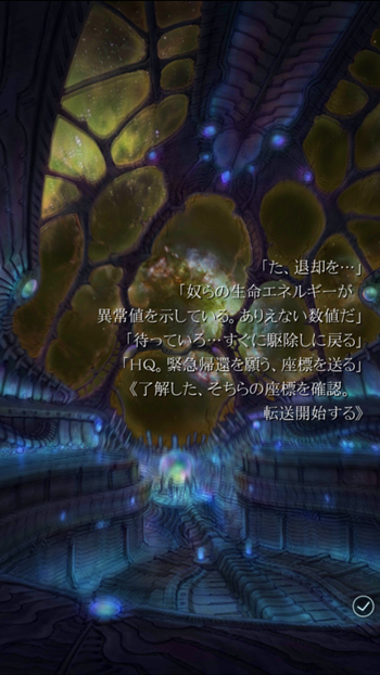 Screenshot_2014-11-13-10-44-35