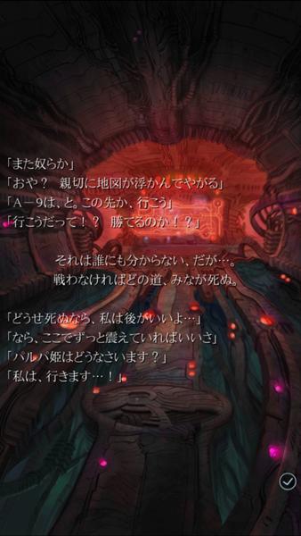 Screenshot_2014-11-13-20-51-31