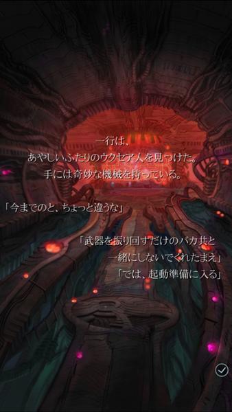Screenshot_2014-11-14-10-32-14