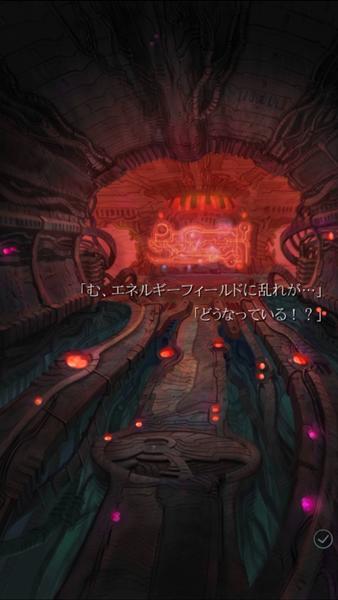 Screenshot_2014-11-15-14-56-38