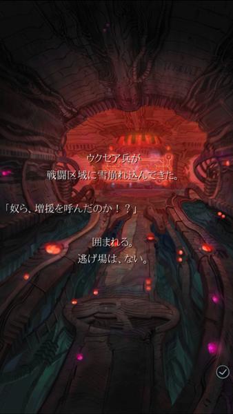 Screenshot_2014-11-15-16-13-05