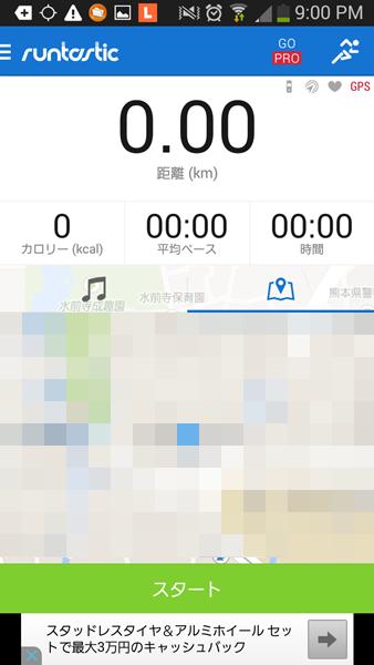 Screenshot_2014-11-19-21-00-44