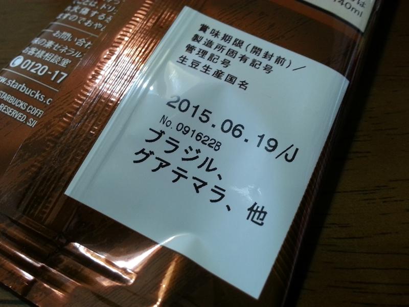 20150123_150338