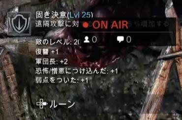 syukumei2