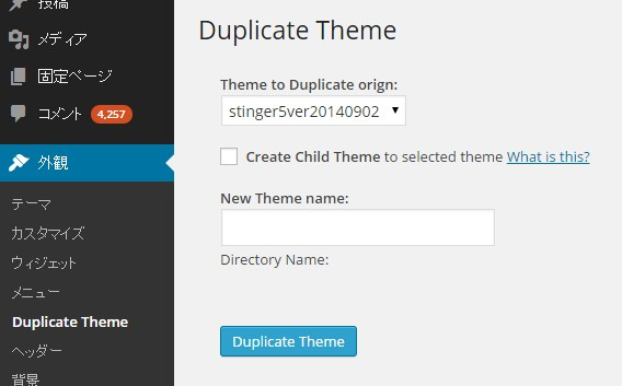 help creating theme from copy wordpress
