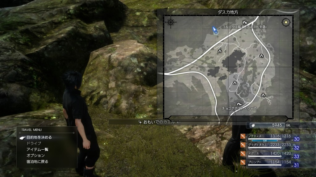 FINAL FANTASY XV EPISODE DUSCAE_20150321151321