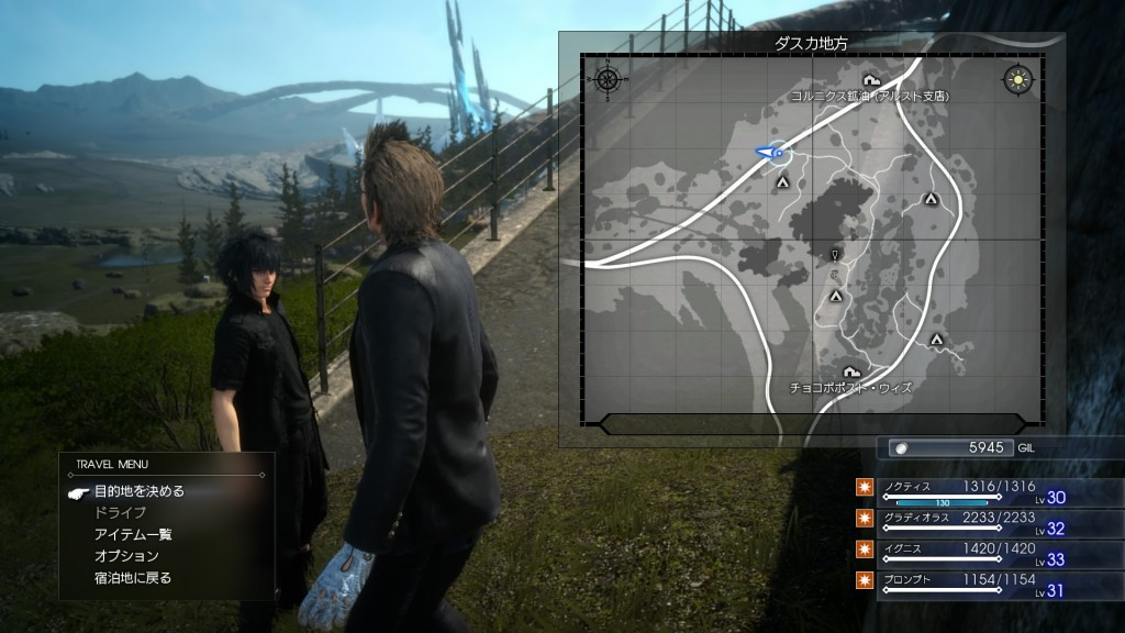 FINAL FANTASY XV EPISODE DUSCAE_20150321151440