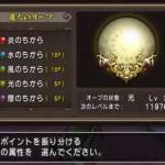2015-05-04_220255