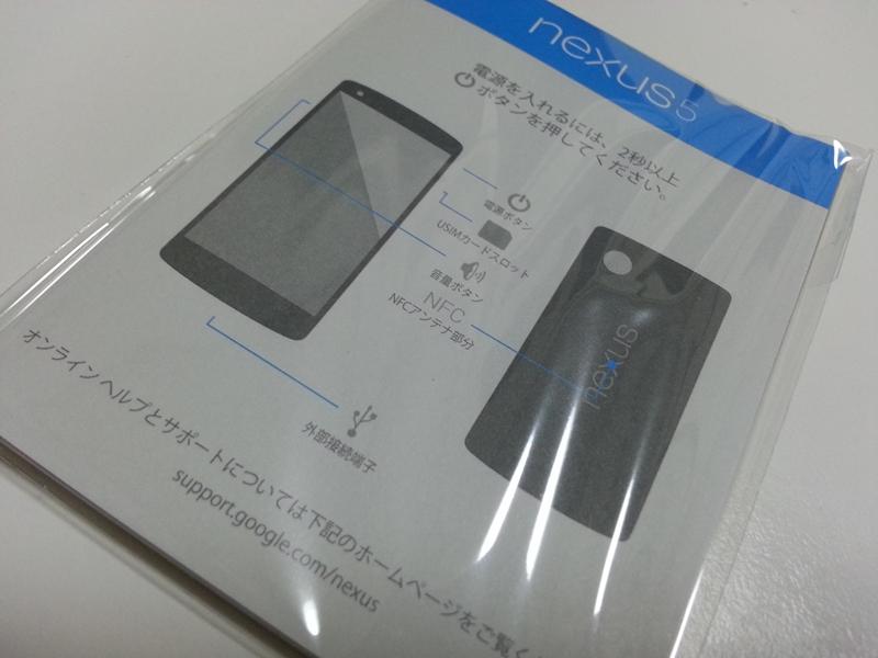 20150605_210137