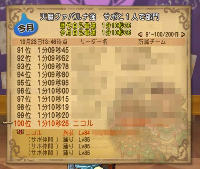 2015-10-23_134659