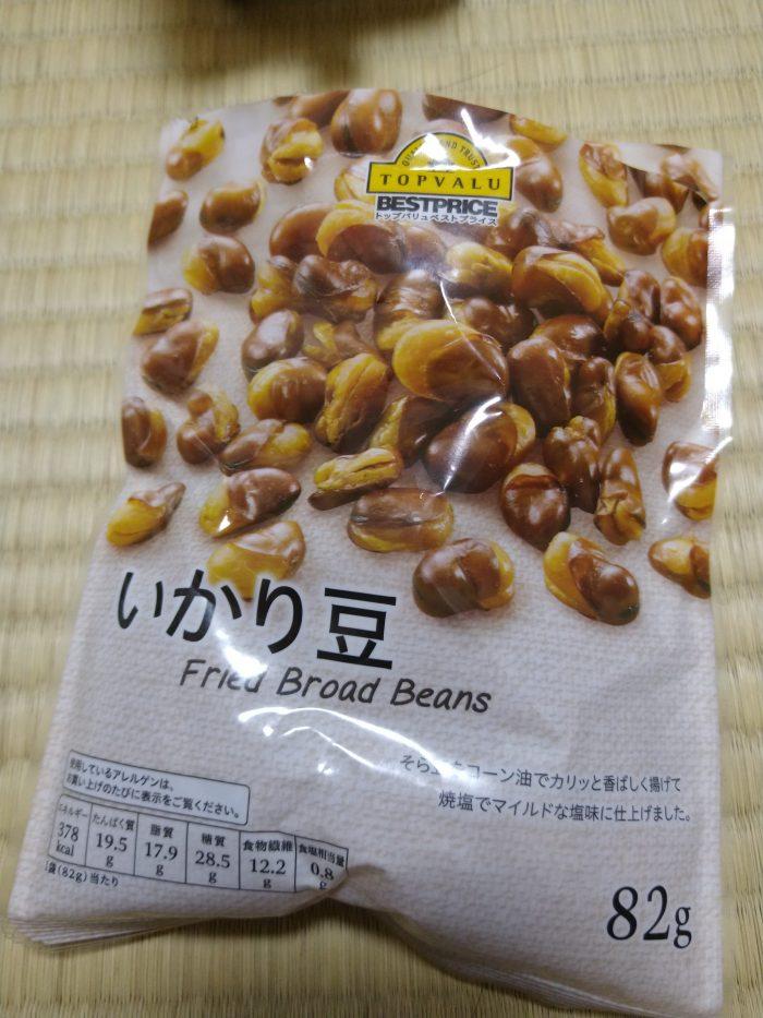 いかり 豆 栄養